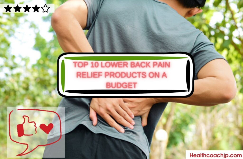 lower back pain relief products, back pain relief products